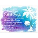 Sunset Suite D Party Invitation